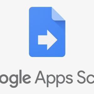 GoogleAppsScriptでAppStore新着をSlack連携する