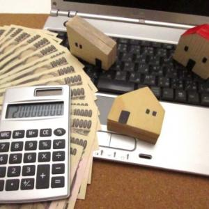 趣味ブログから月10万円の副収入を得られるようになった話