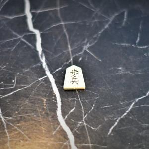 新古今将棋道①。「行に駒が絡んで飛んで描く我が道の行く末は金成り」の巻。