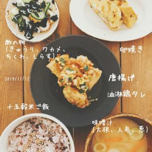 断捨離 売上 11/12夕飯