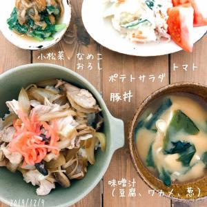 1000円のコーンスープ   12/9 夕飯