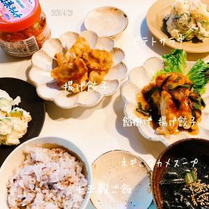 4.28 夕飯 業務スーパー 198円30個の餃子
