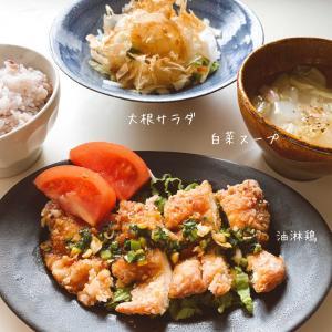 2/12㈮ 夕飯 と 発表