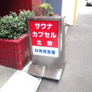 ついに上野 北欧に。