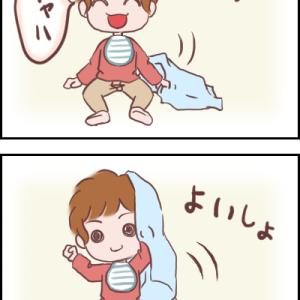 赤ちゃんがひとのマネをしているところってとってもかわいい