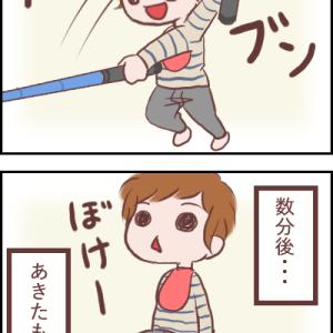 ダイソーのおもちゃの剣を息子がえらい気に入ってしまいました