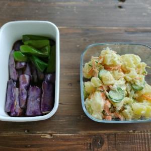 本日の常備菜とAnchorの計量カップ