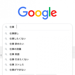 日本、割とみんな仕事やめたい