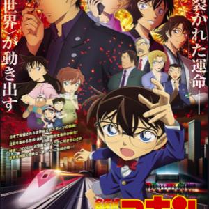 【名探偵コナン】映画おすすめランキングTOP10【コアファンも納得】