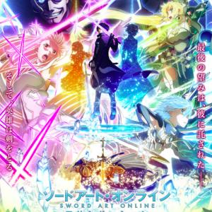 2020夏!7月開始おすすめアニメ5選!【夏アニメ全放送日メモあり】