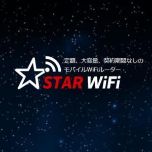 STAR WiFiは契約期間の縛りなし!だけどおすすめできません