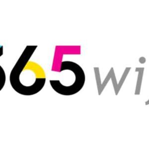 通信量無制限なのに制限あり!?365WiFiをおすすめできない理由
