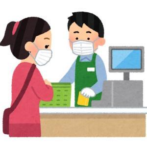 マスク着用のレジの店員へお願い「はっきり大きめの声で話してほしい」