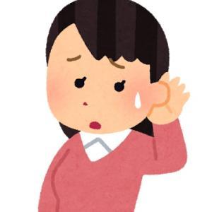 耳鳴り・難聴で辛いメニエール病と補聴器