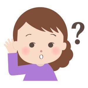 【大学入学共通テスト】聴覚障害のある人への受験上の配慮