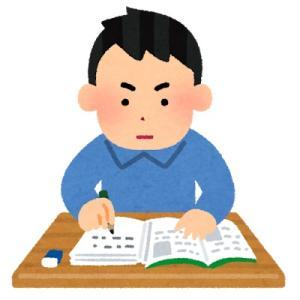 受験生には体力も必要だよね…集中力でカバー出来るだろうか?