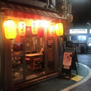 経堂駅で一人飲み!絶品もつ焼きのエビス参【経堂店】