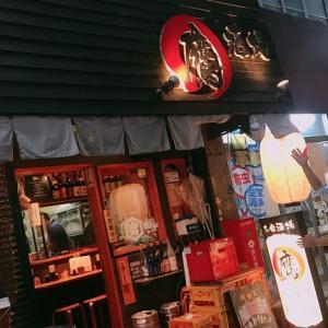 一人飲み客に優しい「丸鷹(まるたか)酒場」赤羽本店に行って来ました!