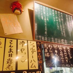 三田の地下街を探索「酒処しゃら」一人飲みの隠れスポット