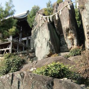岩崎山の岩石信仰(愛知県小牧市)
