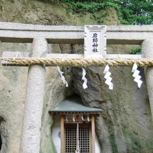 岩楠神社と絵島(兵庫県淡路市)