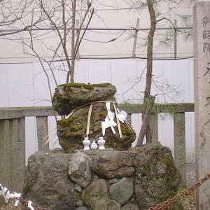 水火天満宮の登天石(京都府京都市)