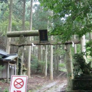 比婆神社/山神さん(滋賀県彦根市)