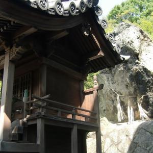 岩神社(兵庫県姫路市)
