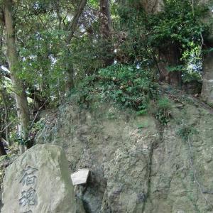 大甕倭文神社(茨城県日立市)