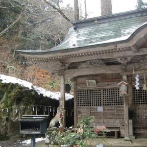 上ノの岩上神社(兵庫県宍粟市)