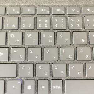 Surface Laptop2を買いました(その2)  ファンクションキーの切り替えについて