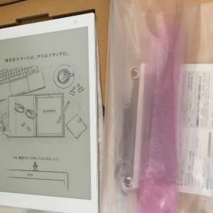 電子ペーパー端末(QUADERNO)買いました!(開封編)