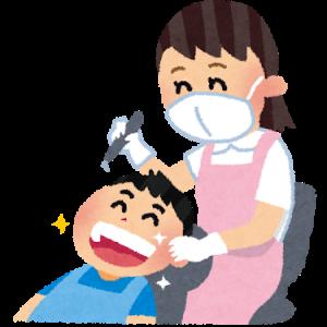 歯のクリーニングのついでにフッ素を塗布してもらった