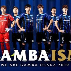 2019シーズン ガンバ大阪総括 ―GAMBAISM  俺らにできること―