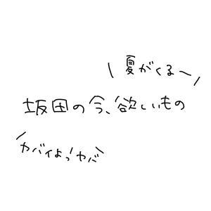 【161cm】ワーママ デブ隠し【62キロ】