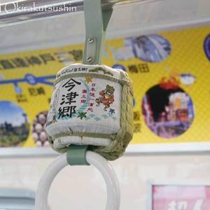 2019年台湾風獅爺の旅 大園站から桃園機場捷運に乗る