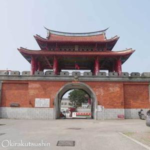 2019年台湾風獅爺の旅 金門城南門