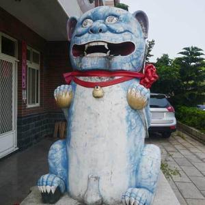 2019年台湾風獅爺の旅 風獅爺コレクションその33 夏墅風獅爺
