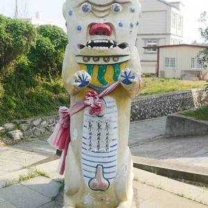 2019年台湾風獅爺の旅 風獅爺コレクションその43 泗湖風獅爺