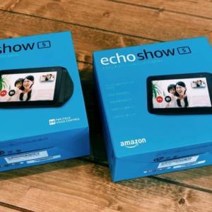 Amazon Echo Show 5 / アレクサが我が家にやってきた