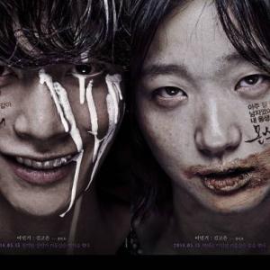 韓国映画「その怪物」あらすじ感想|イミンギ×キムゴウンが勿体ない!