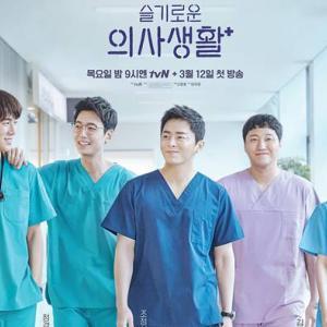 賢い医師生活 感想|笑いと感動が詰まった医療ヒューマンドラマ