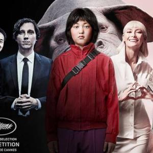 韓国映画「オクジャ okja 」感想|賛否両論、見る人を選ぶ作品