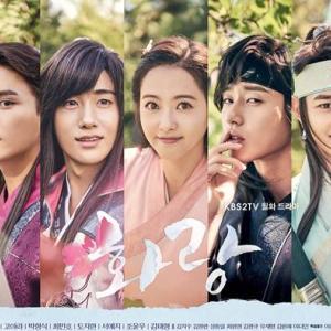 花郎<ファラン>感想 韓国ドラマ|パクソジュン×パクヒョンシク