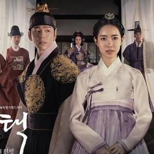 揀択(カンテク)~運命の愛~感想 韓国ドラマ|チンセヨン×キムミンギュ