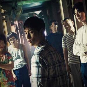 他人は地獄だ 感想 韓国ドラマ|怖いけど止まらない面白さ