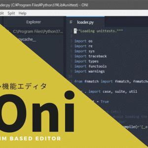 Oni (OniVim) – Vimベースの多機能エディタ