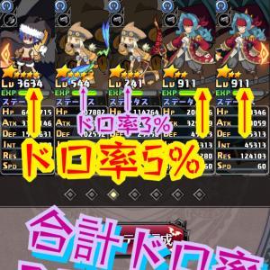 ディスガイアRPG 春のプリニー乱獲祭り!!!!!