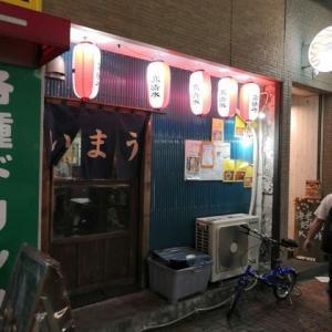 久々に行ったらいぶし銀のお店に変貌していた 寺嶋屋@伊勢佐木町
