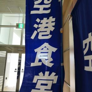 B-Side@日ノ出町 浜とん日曜日の別営業店